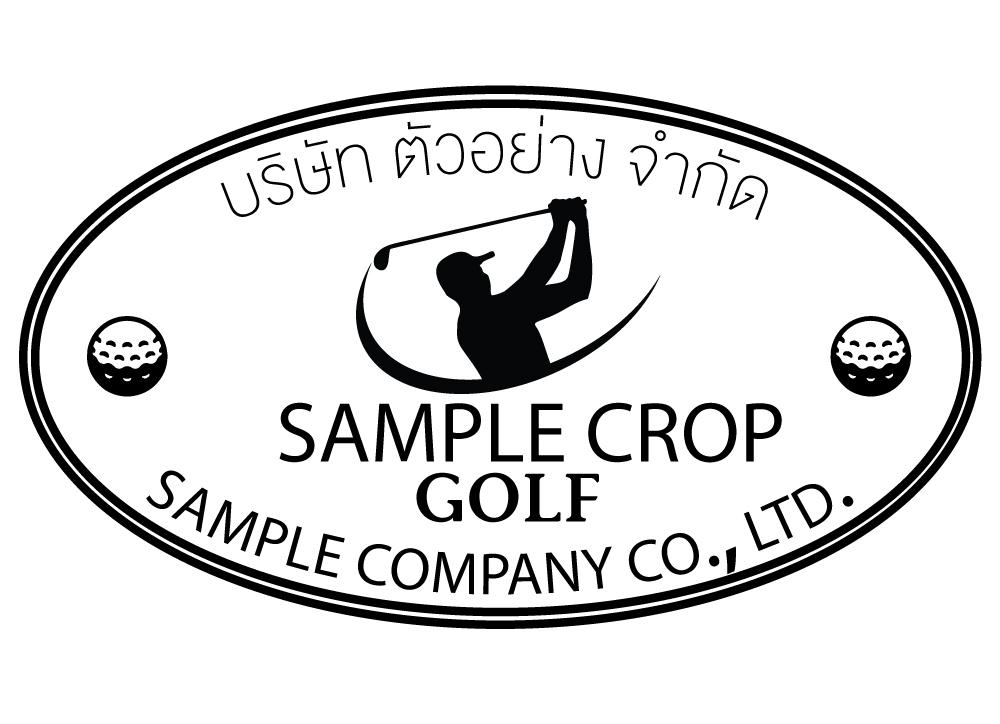 Stamp-01-01