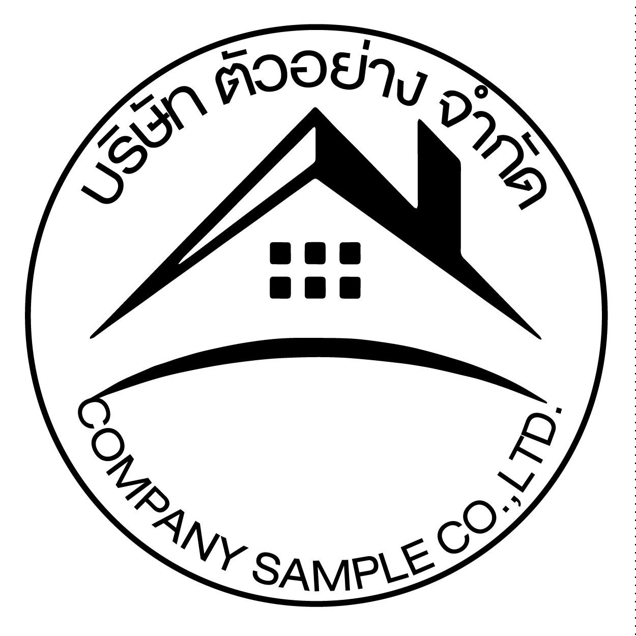 Stamp-01-04