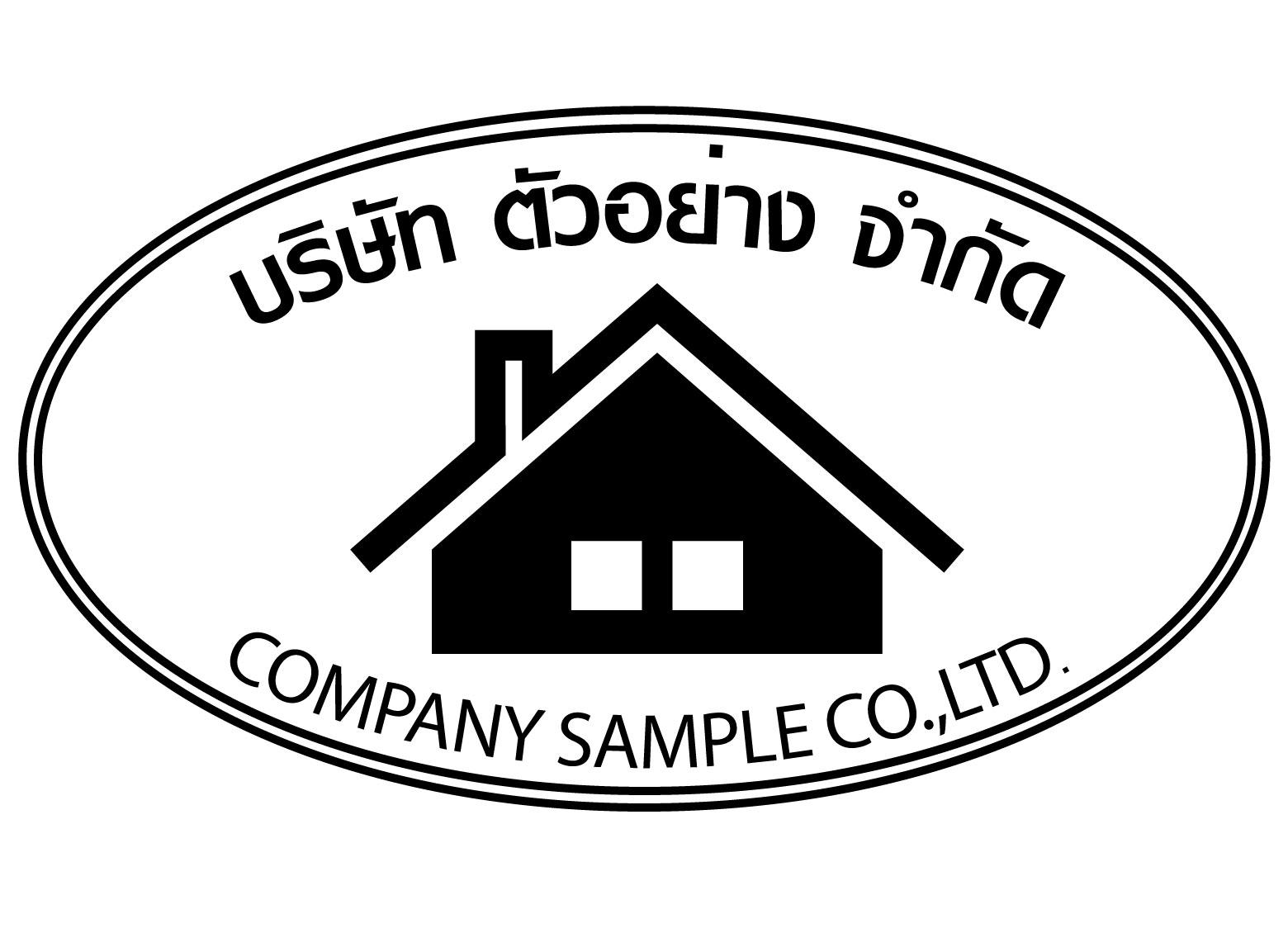 Stamp-01-05